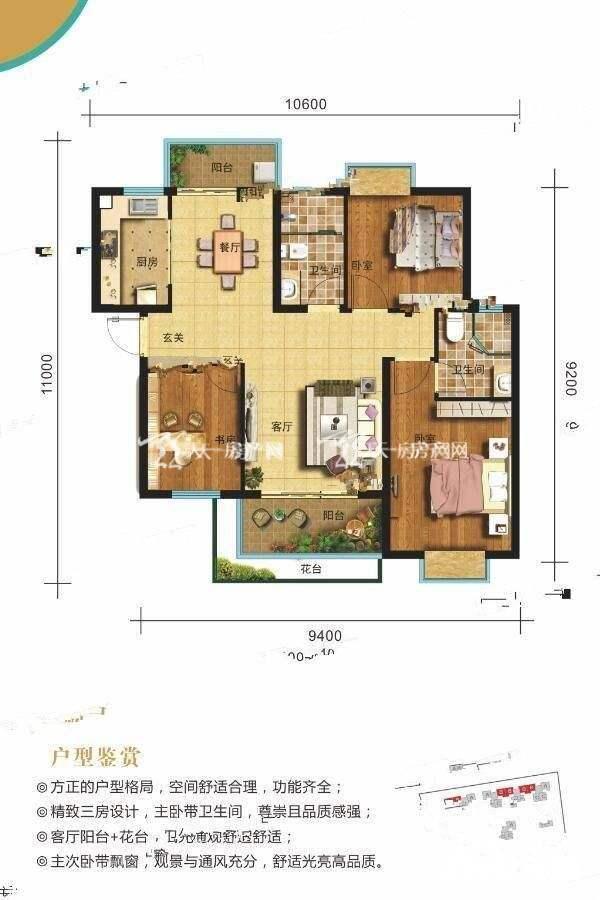 尚居湖岸B户型居室:3室2厅2卫1厨建筑面积:97.72㎡