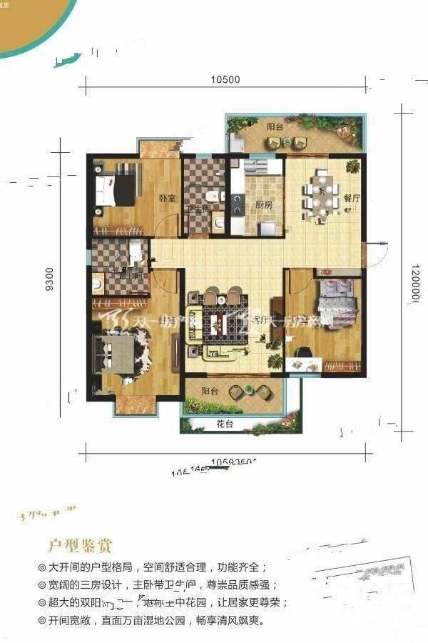 尚居湖岸D户型居室:3室2厅2卫1厨建筑面积:115.74㎡