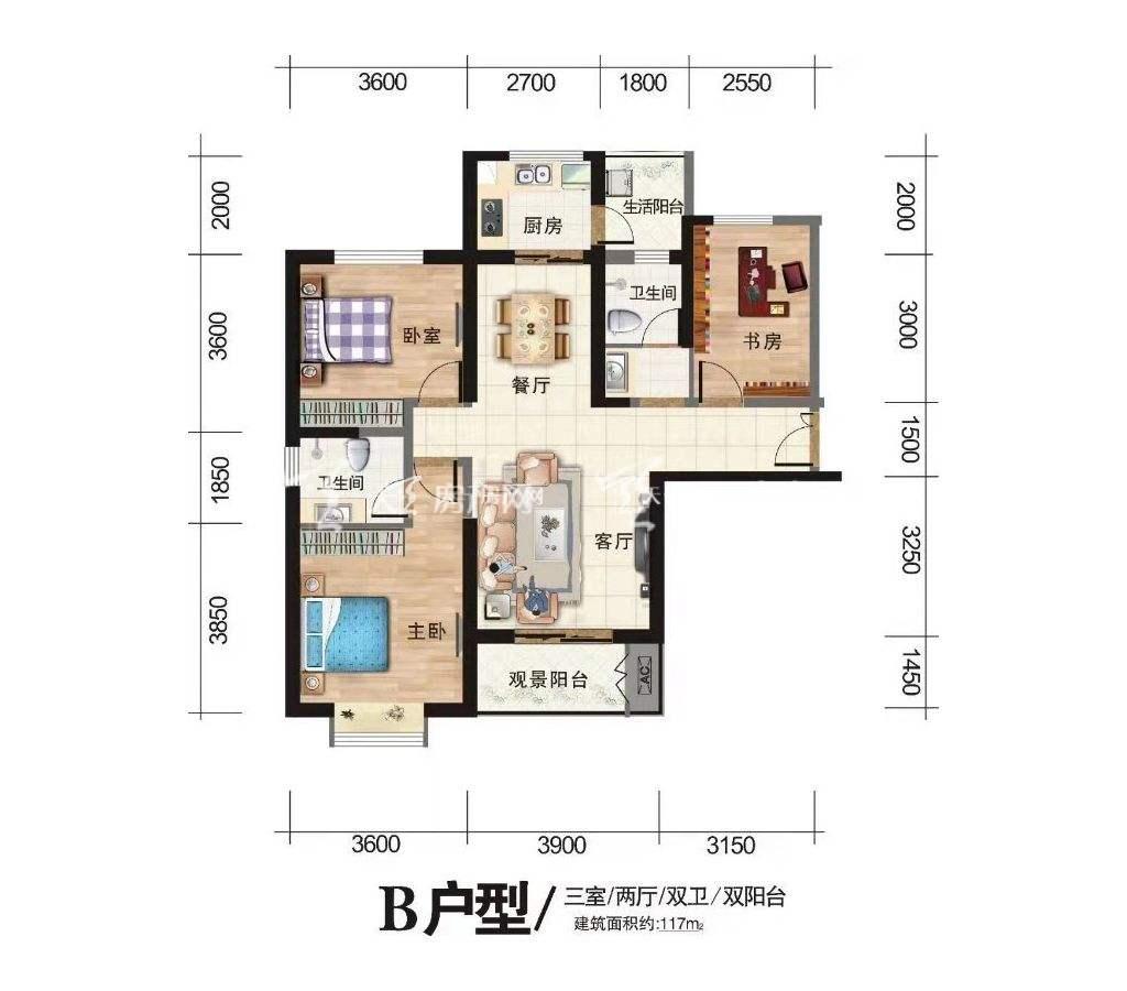 古滇未来城B户型3室2厅2卫1厨2阳台