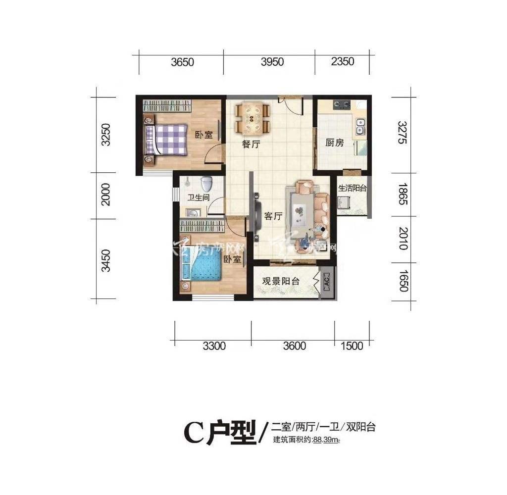 古滇未来城C户型2室2厅1卫1厨2阳台