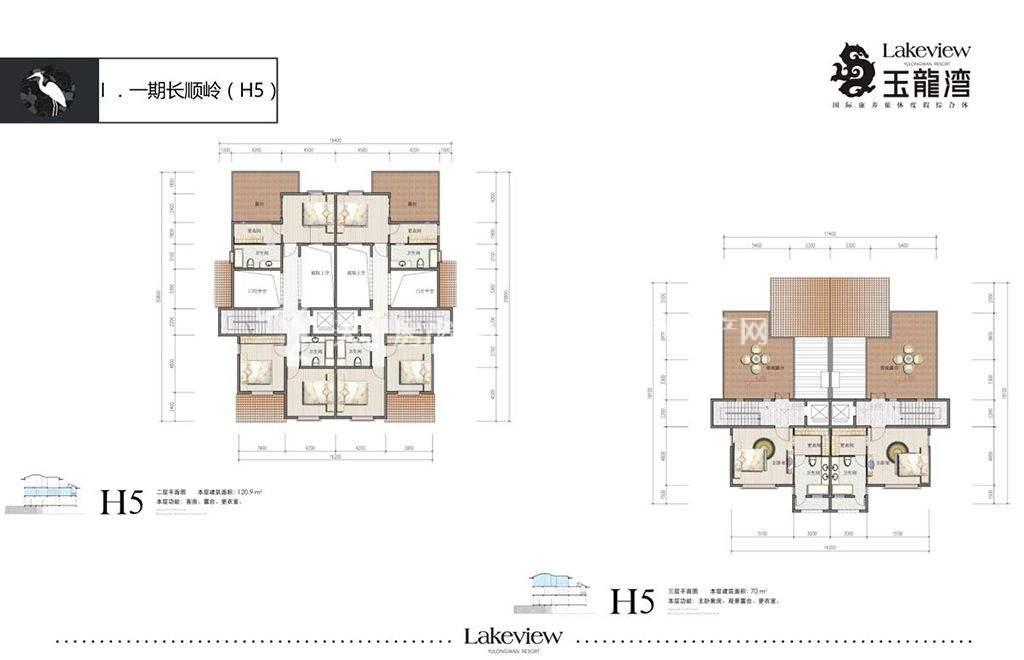 俊发玉龙湾H5户型(2)4房3厅5卫