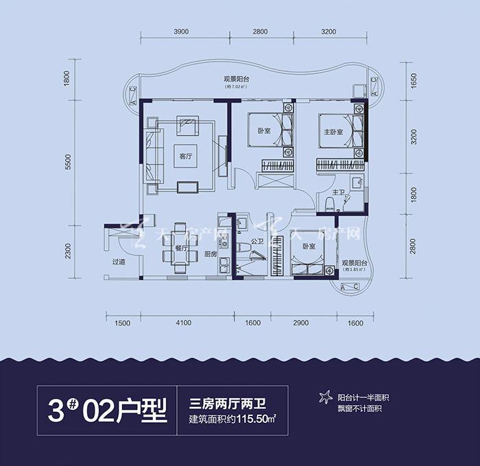 云星海景台3#02户型3室2厅2卫建筑面积约115.5m².jpg
