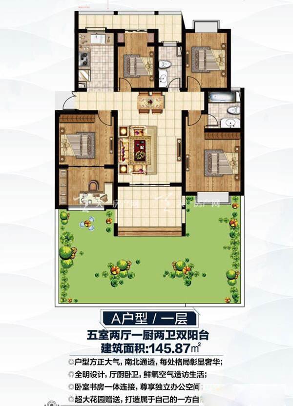 天籁雅筑五室两厅一厨两卫-建筑面积145㎡.jpg