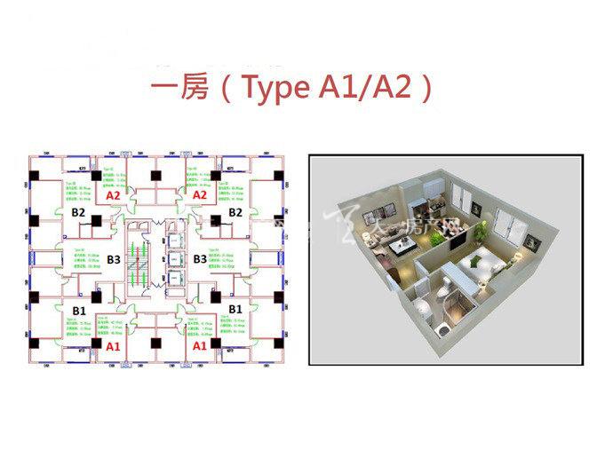 白金湾精品豪宅A1户型 1室2厅1卫 (建筑面积) 49㎡.jpg