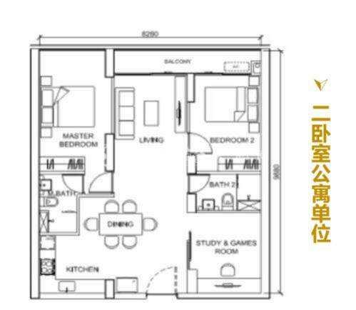 The peak二卧室公寓单元.jpg