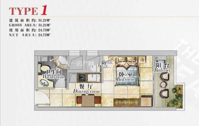 泰荣西港城1室1厅1卫 建筑面积 31.2㎡.jpg