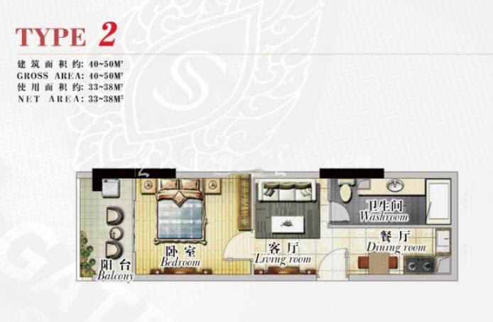 泰荣西港城1室2厅1卫建筑面积 40-50㎡.jpg