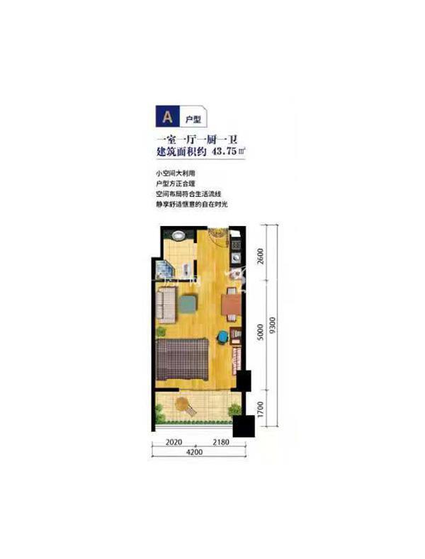 磨丁经济特区A户一室一厅