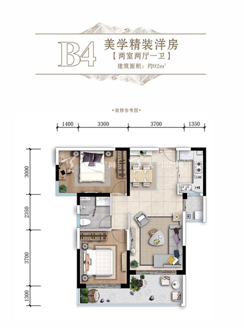 古滇名城两室两厅一卫-建筑面积:约92㎡.jpg