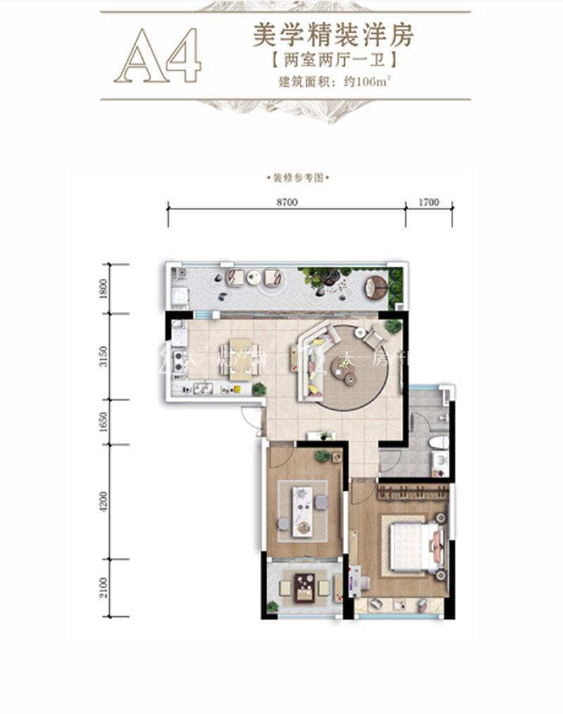 古滇名城两室两厅一卫-建筑面积:约106㎡.jpg
