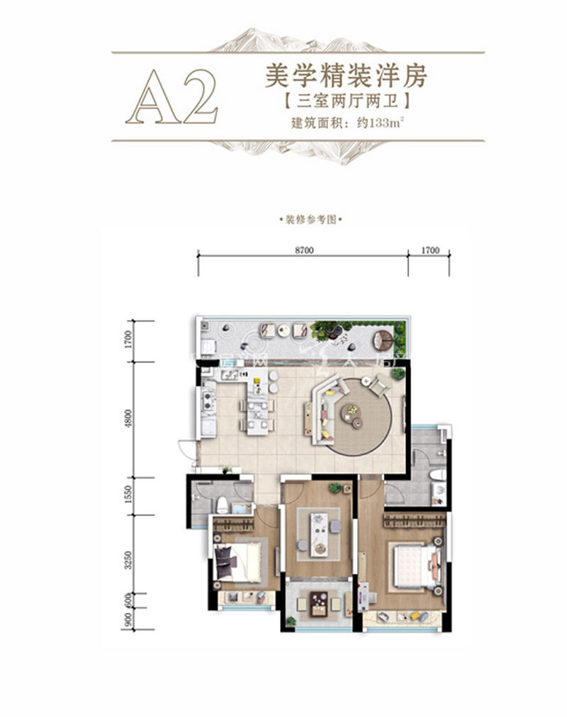 古滇名城三室两厅两卫-建筑面积:约133㎡.jpg