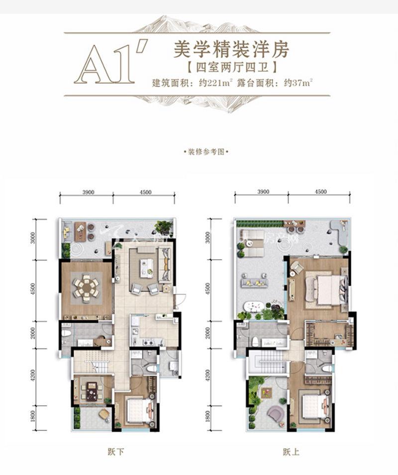 古滇名城四室两厅四卫-建筑面积:约221㎡.jpg