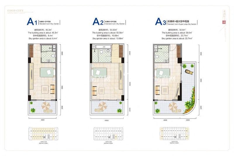 金银湾黄金城-Gold Bay Gold City金银湾黄金城公寓户型一房一厅一卫建筑面积46.3㎡