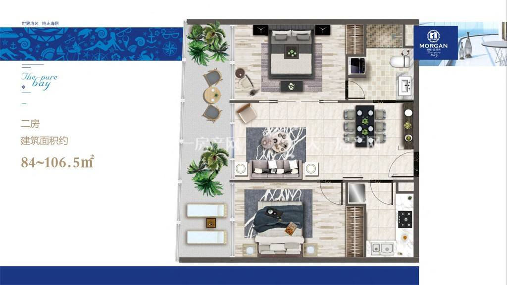摩根蓝波湾-MORGAN The Pure  BayG,H,I户型两房一厅一卫建筑面积77.56㎡