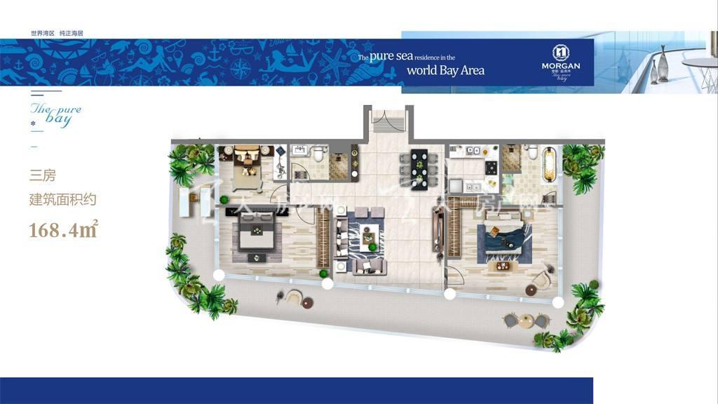 摩根蓝波湾-MORGAN The Pure  BayJ户型三房两厅两位建筑面积168.35㎡