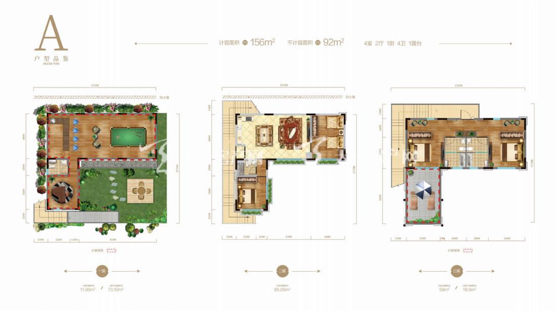 路南山国际度假区四室两厅一厨四卫一阳台    156平米