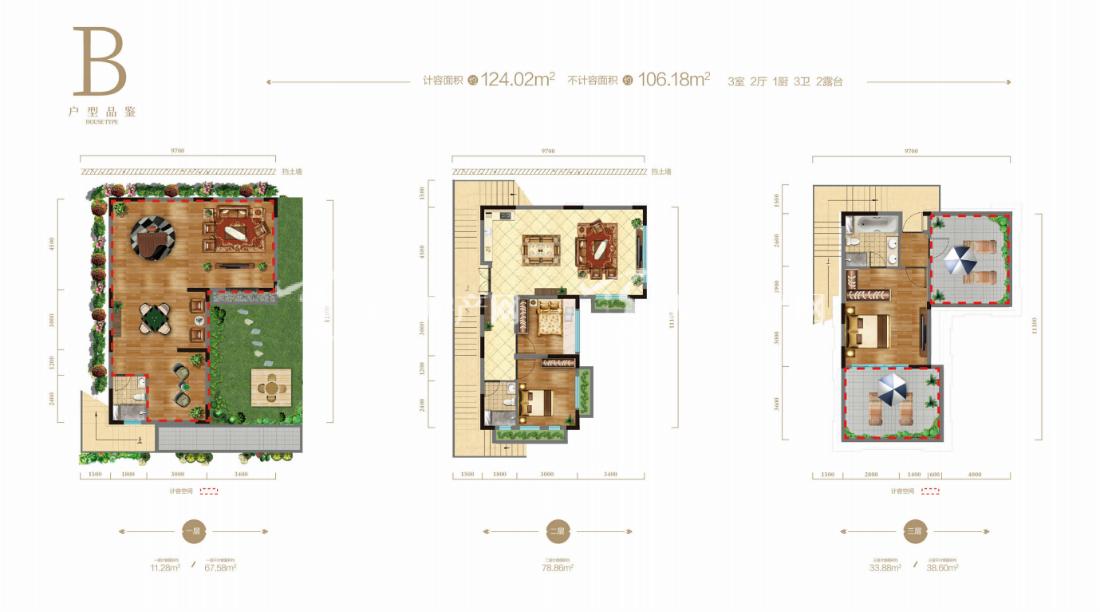 路南山国际度假区三室两厅一厨三卫一阳台  124.02平米