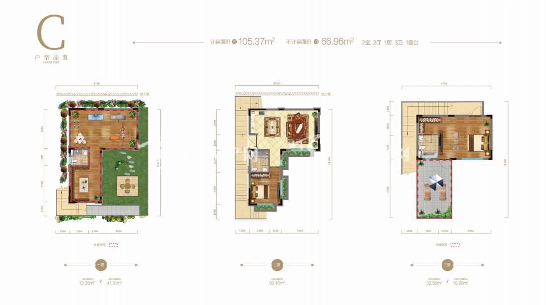 路南山国际度假区两室两厅一厨三卫一阳台  105.37平米