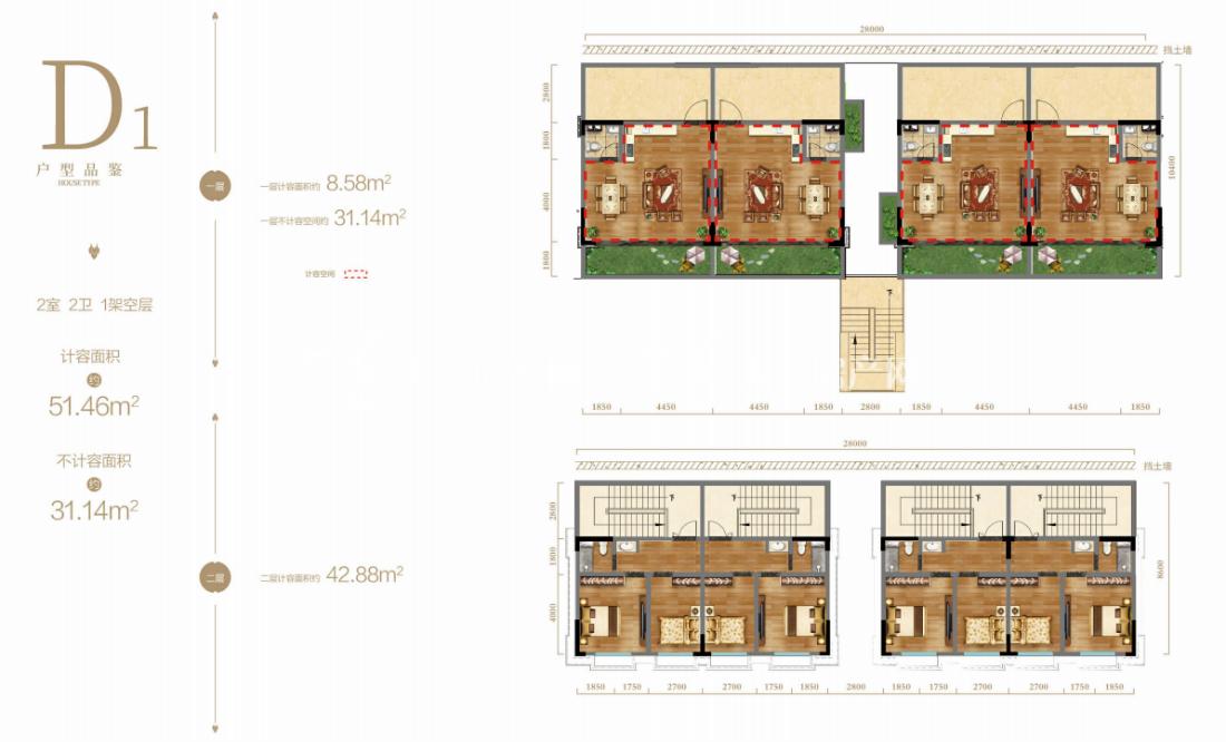 路南山国际度假区两室两厅一厨两卫一阳台  51.46平米