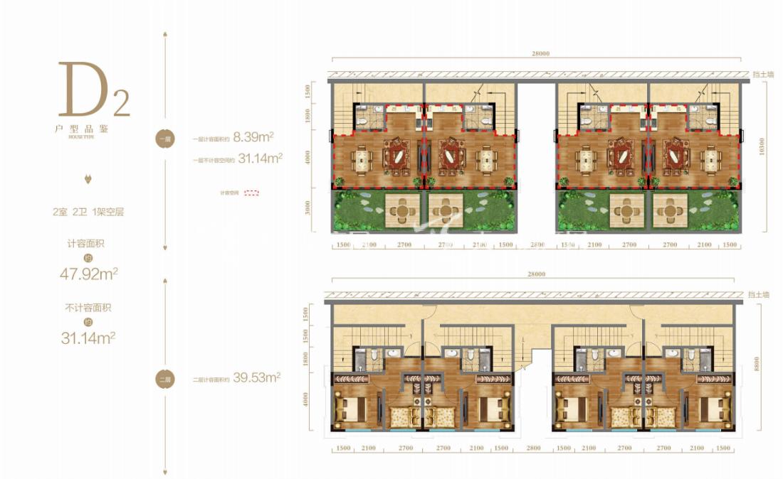 路南山国际度假区两室两厅一厨两卫一阳台  105.37平米