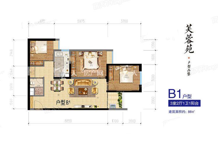 俊发城俊发城芙蓉苑B1户型3室2厅1卫1厨88.00㎡
