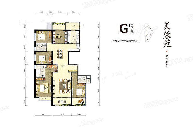 俊发城俊发城芙蓉苑G'户型5室2厅3卫2厨206.00㎡