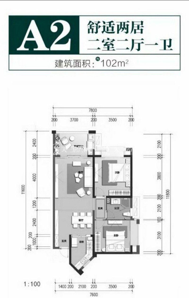 新华联奥林匹克花园两室两厅一卫  建筑面积102m²