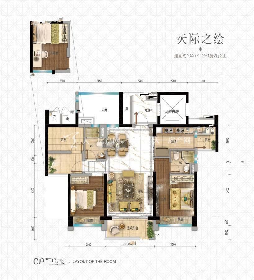 碧桂园华发滨海天际C户型_天际之绘/3室2厅2卫/建筑面积:约104㎡