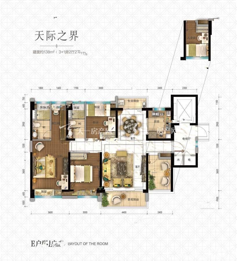 碧桂园华发滨海天际E户型_天际之界/4室2厅2卫/建筑面积:约138㎡