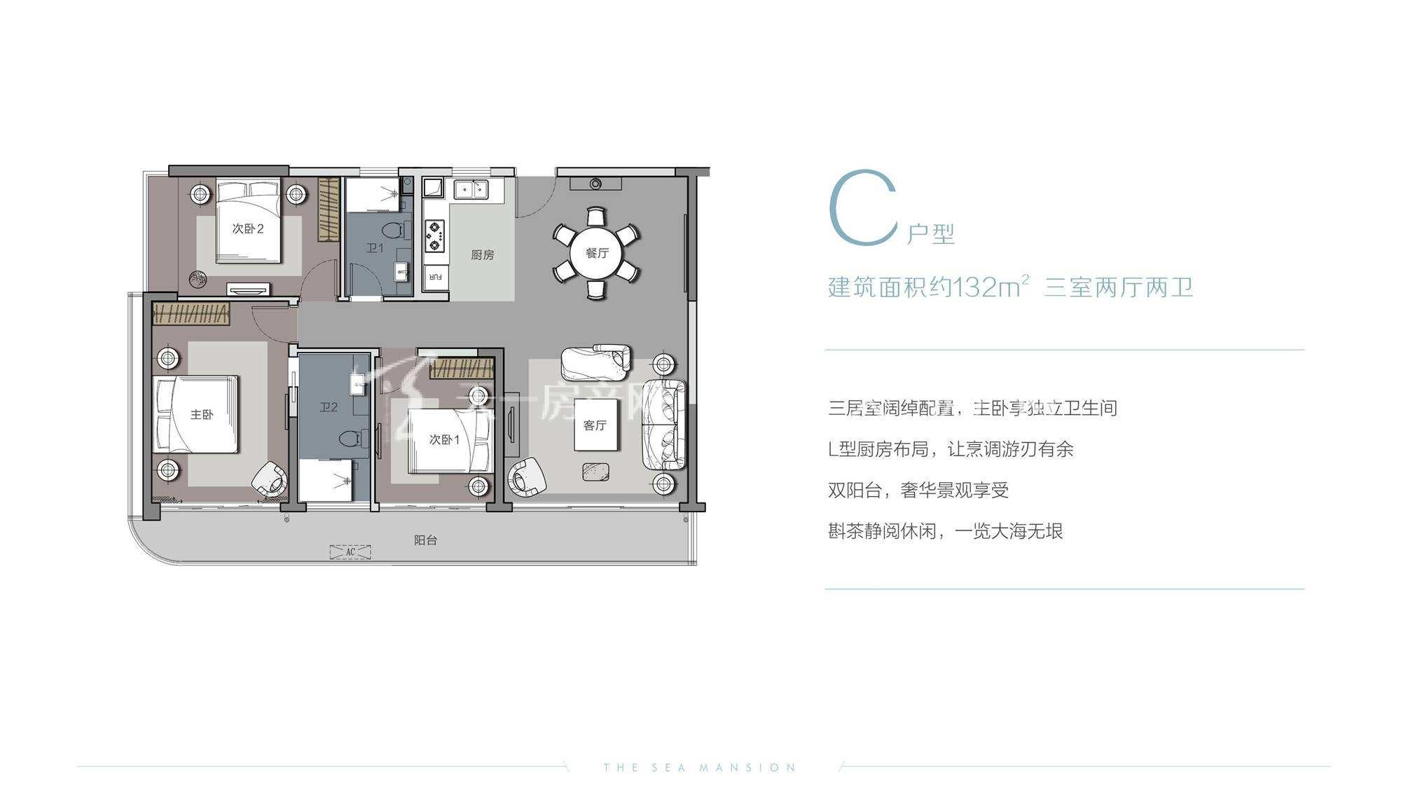 三亚璞海三室两厅 建筑面积132㎡