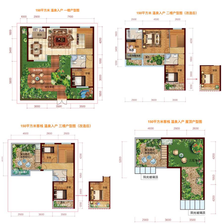 东方玫瑰谷150㎡户型:5室1厅4卫1厨 建筑面积150㎡