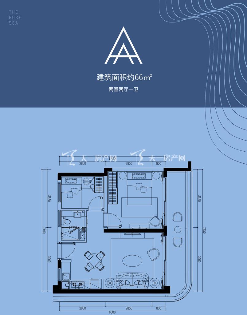 三亚璞海A户型建筑面积66㎡两室两厅一卫.jpg