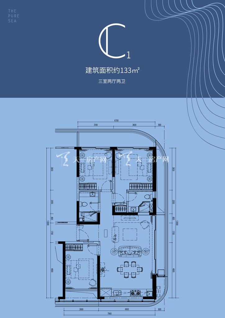 三亚璞海C1户型建筑面积133㎡三室两厅两卫.jpg
