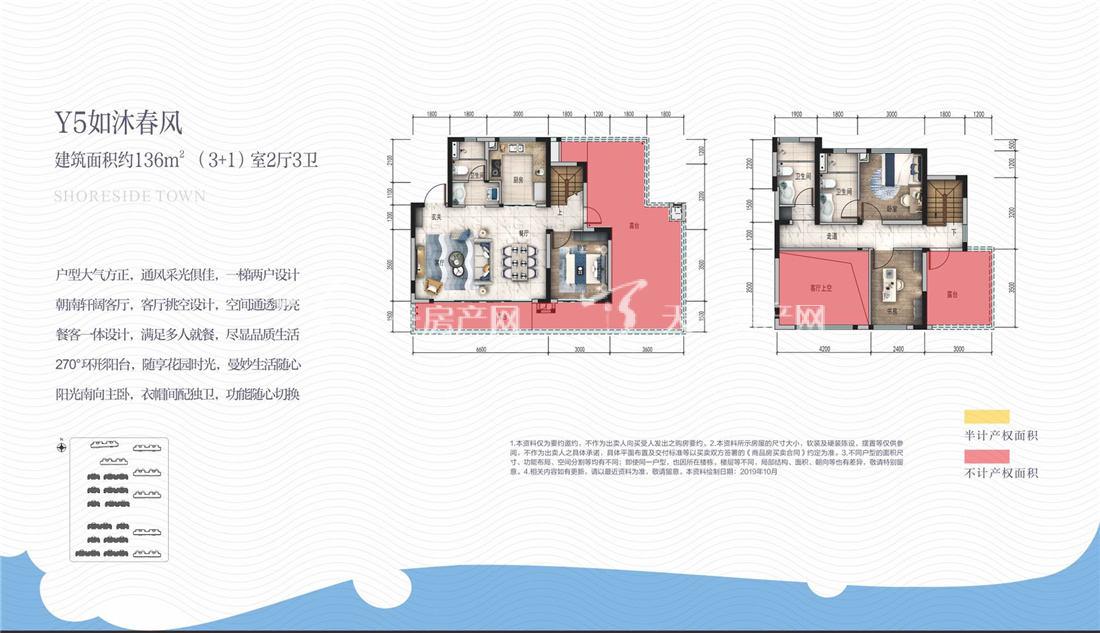 蓝光新城碧桂园古滇水云城Y5户型:4室2厅3卫1厨 建筑面积136㎡