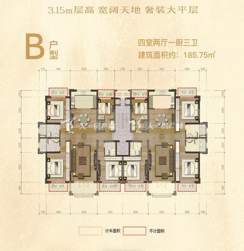 远近五树六花B户型:4室5厅3卫1厨 建筑面积185.75㎡