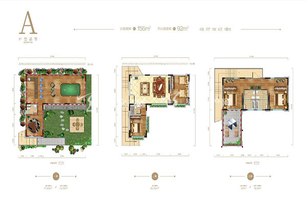 路南山国际度假区户型A 156㎡ 4室2厅1厨1露台.jpg