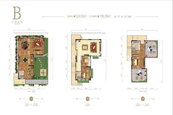 路南山国际度假区户型B 124㎡ 3室2厅3卫1厨2露台.jpg