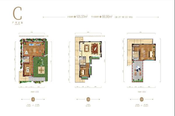 路南山国际度假区户型C 105㎡ 2室2厅3卫1厨1露台.jpg