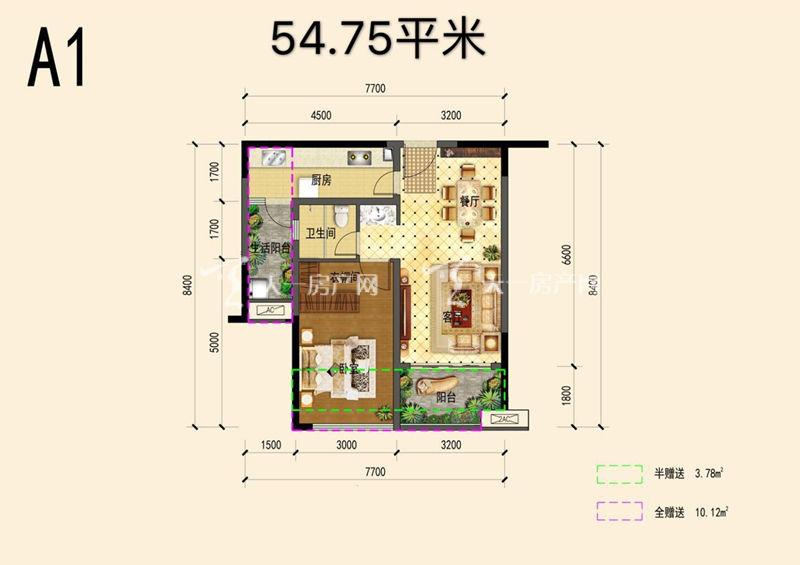 曼锦园A1户型:1室2厅1卫1厨 建筑面积54.75㎡