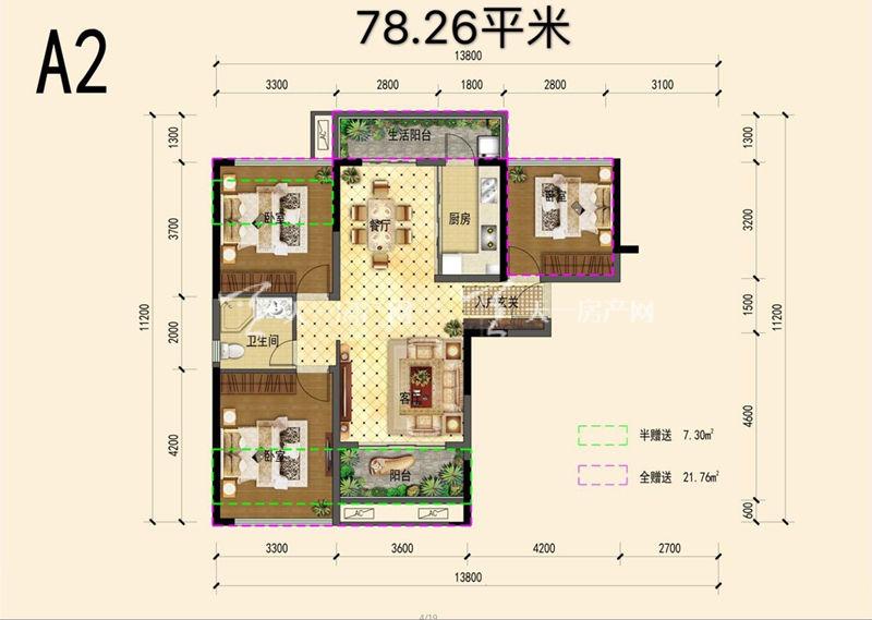 曼锦园A2户型:3室2厅1卫1厨 建筑面积78.26㎡