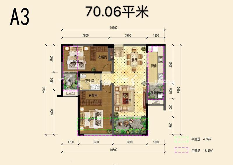 曼锦园A3户型:2室2厅1卫1厨 建筑面积70.06㎡