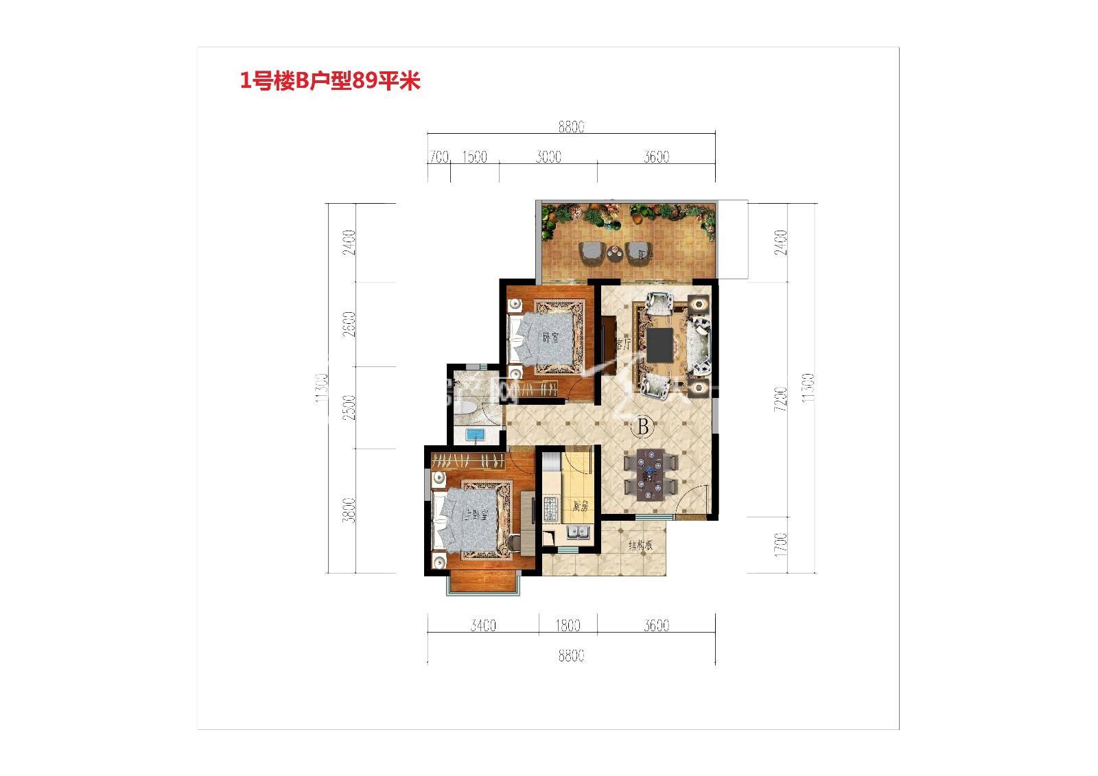 古滇名城1号楼B户型2房建筑面积89平米.jpg