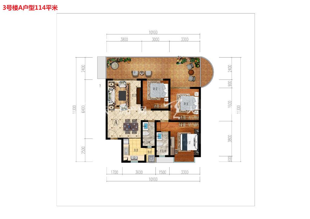古滇名城3号楼A户型3房建筑面积114平米.jpg