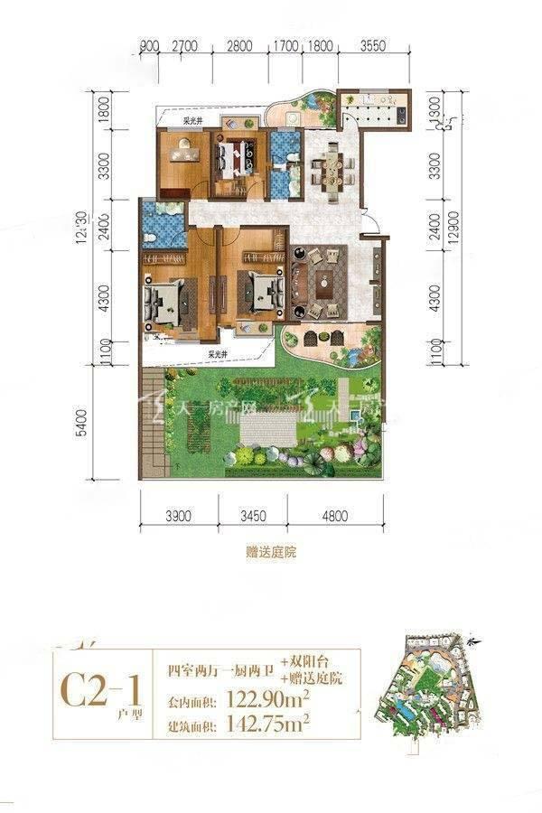 曼城C2-1-01户型/4室2厅2卫/建筑面积:约143m²