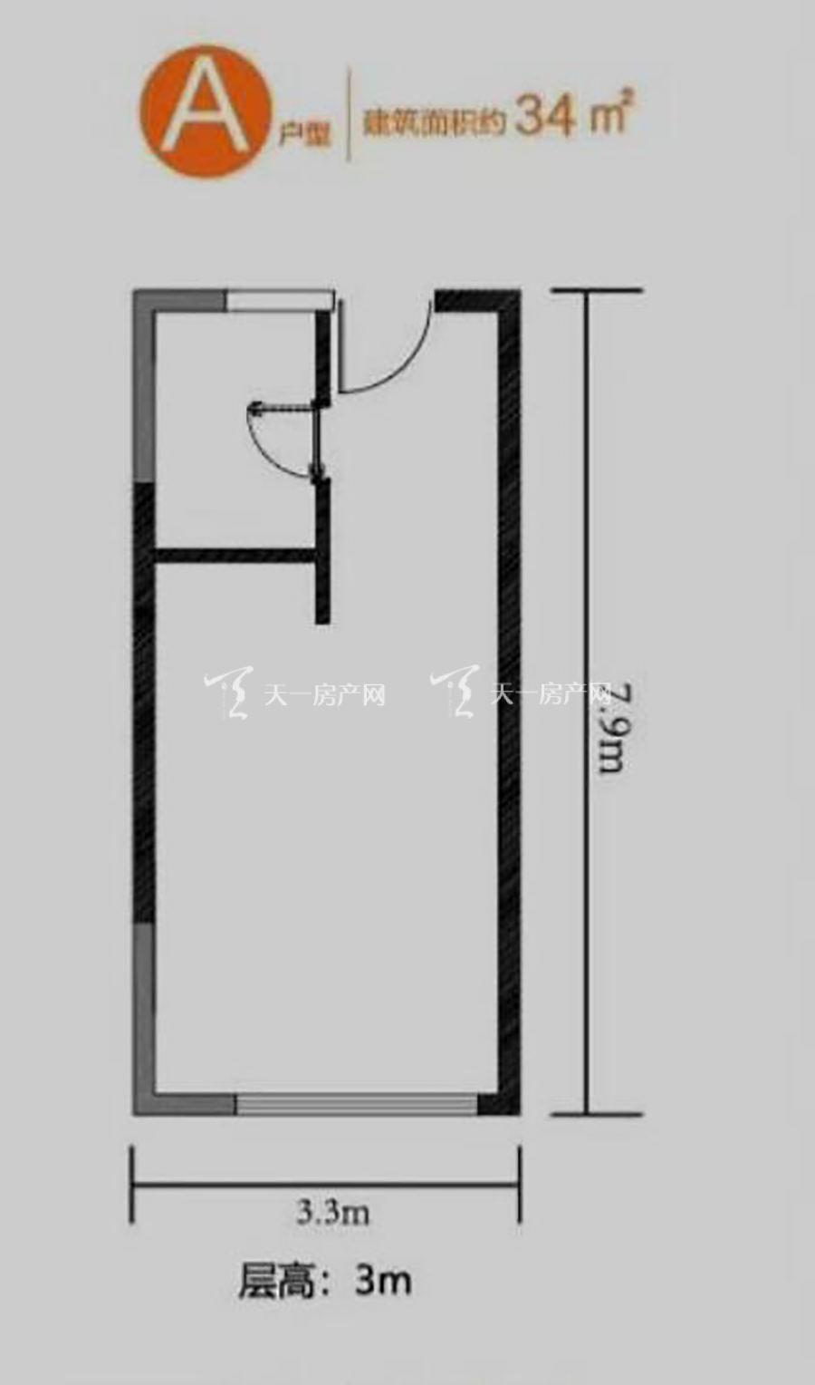 远洋新干线A户型 建筑面积34m²