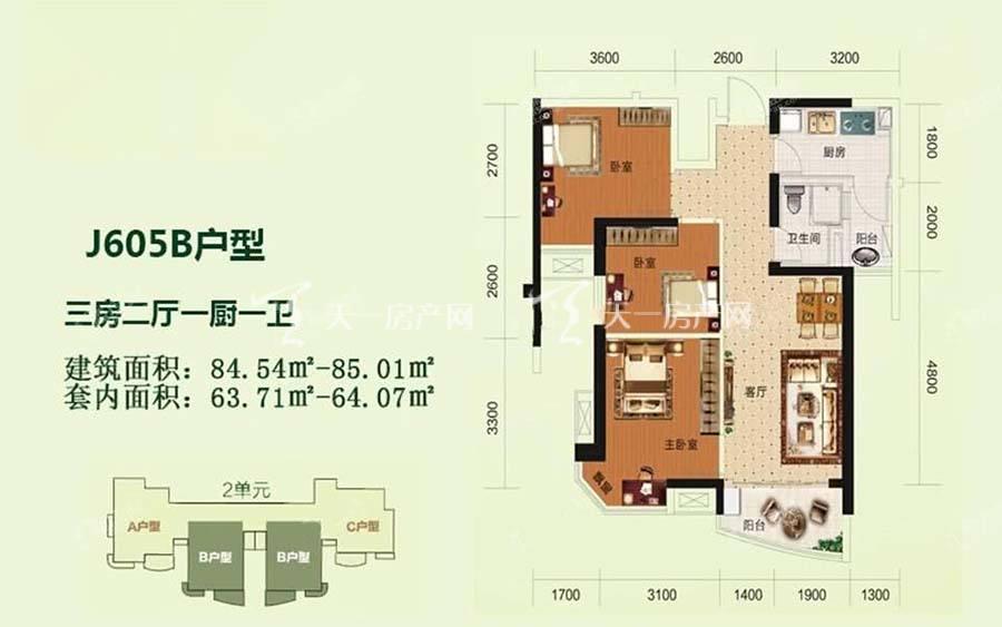 碧桂园澜江华府J605B户型 3房2厅1厨1卫建筑面积84.54㎡-85.01㎡