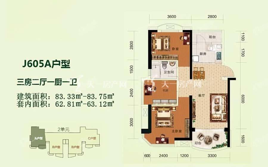 碧桂园澜江华府J605A户型 3房2厅1厨1卫 建筑面积83.33㎡-83.75㎡