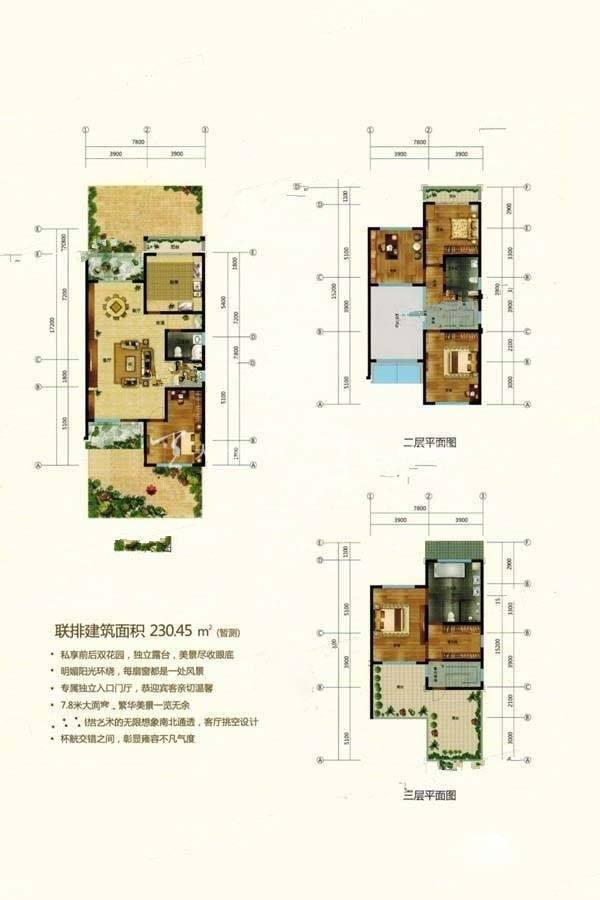 古茶墅假日庄园户型01 5室2厅3卫建筑面积:约230平米