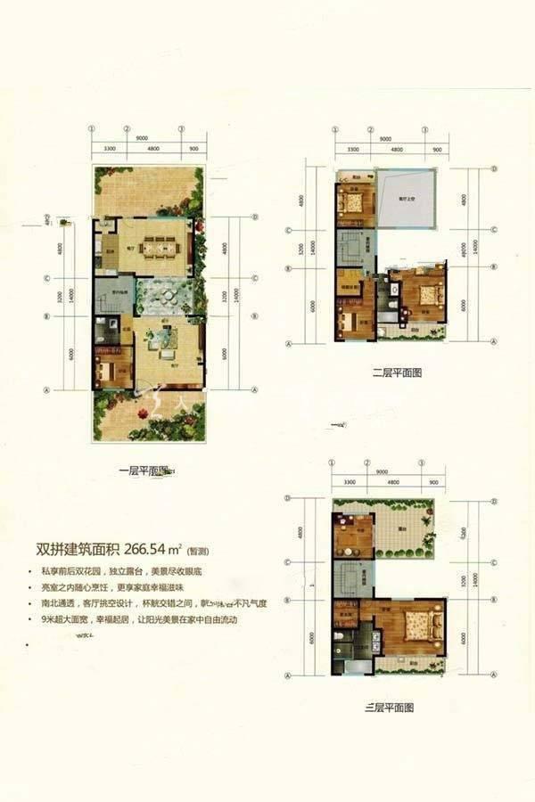 古茶墅假日庄园户型02 6室2厅3卫建筑面积:约267平米