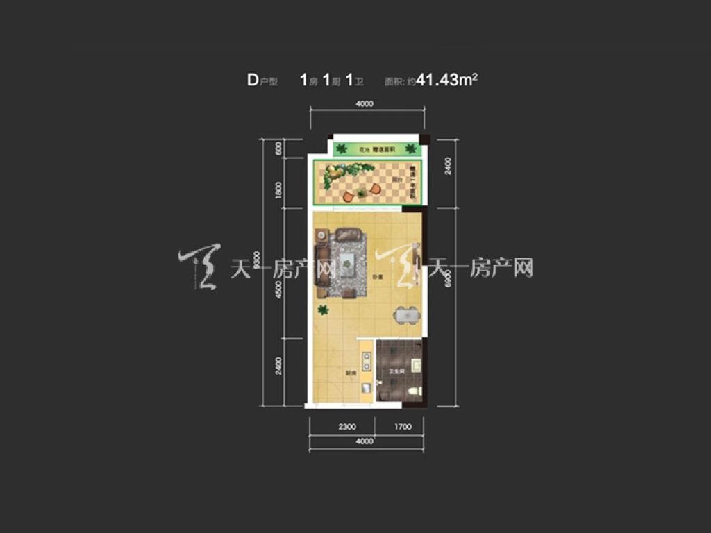 东方蓝城一号 1室1卫1厨  建筑面积41.43㎡